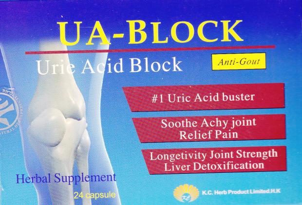 UA Block
